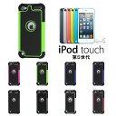 【 iPod touch 5 】 サバイバー がっちりガード iPod touchケース 2重構造でがっちりガード!Griffin Technology Sur...
