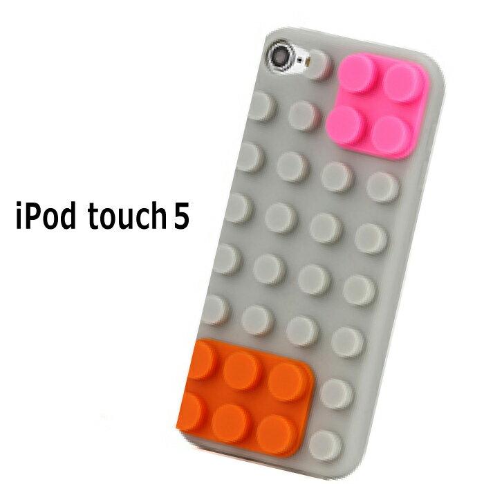 【 iPod touch 5 】大人気 シリコン レゴ をイメージにカワイイ iPod touchケース ! 第五世代 スマホケース TPU iPod touchカバー iPod touch アクセサリー, アイポッド iPhone アイフォン Apple スマホ タブレット iPad iPod ブランド
