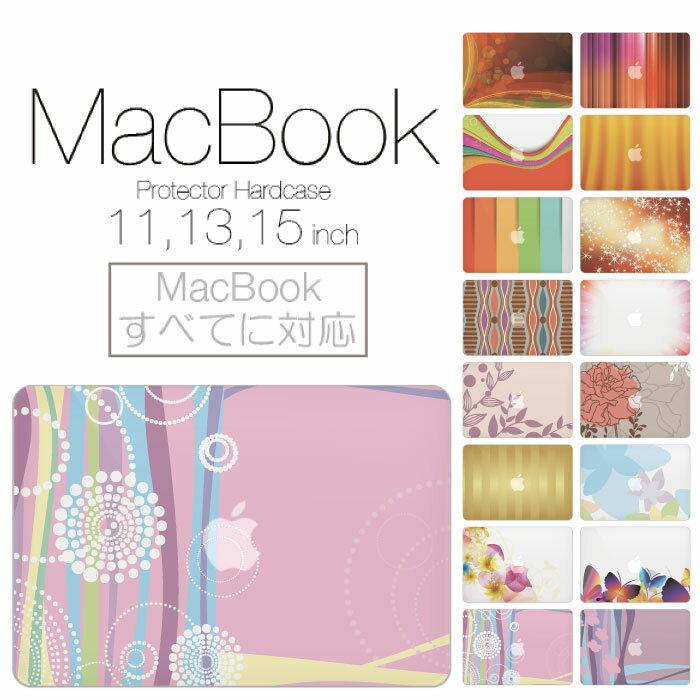【 MacBook Pro & Air 】【メール便不可】 デザイン シェルカバー シェルケース macbook pro 13 ケース air 11 13 retina display マックブック ラブリー 花柄 フラワー 可愛い 人気 和柄 海外向け デザイナー アート 夕日 赤色 暖かい ポッキリ カバン