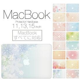【 MacBook Pro & Air 】【メール便不可】 デザイン シェルカバー シェルケース macbook pro 13 ケース air 11 13 retina display マックブック シンプル フラワー 花柄 女性に かわいい 綺麗 pink ピンク カラフル 穏やか 自然 パンジー ひまわり ポッキリ カバン