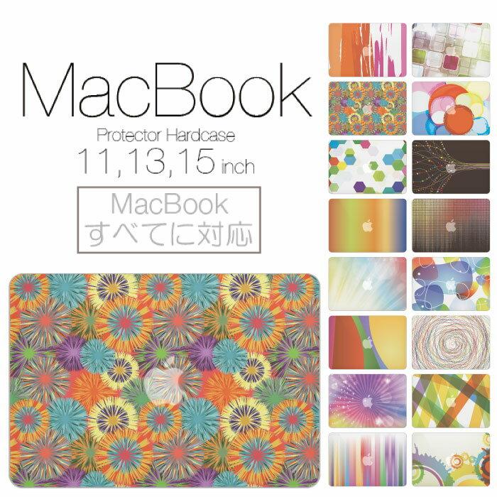 【 MacBook Pro & Air 】【メール便不可】 デザイン シェルカバー シェルケース macbook pro 13 ケース air 11 13 retina display マックブック 抽象的 カラフル ボーダー 水玉 虹 アート おしゃれ スマホ デジタルデザイン 流行 柄 パターン ポッキリ カバン