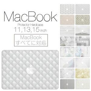 【 MacBook Pro & Air 】【メール便不可】 デザイン シェルカバー シェルケース macbook pro 16 15 13 ケース air 11 13 retina display マックブック 高級感 立体 アート おしゃれ 白色 ホワイト シルバー 鉄 ス
