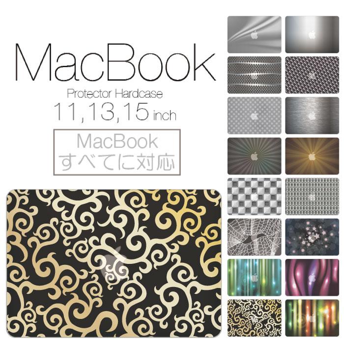 【 MacBook Pro & Air 】【メール便不可】 デザイン シェルカバー シェルケース macbook pro 13 ケース air 11 13 retina display マックブック デジタルアート おしゃれ 白色 ホワイト シルバー 鉄 ステンレス キラキラ 流行 柄 パターン ポッキリ カバン