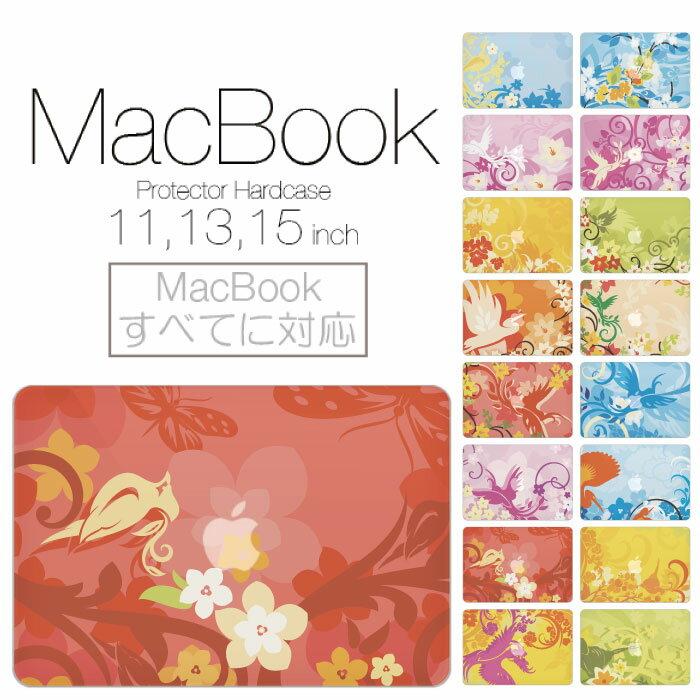 【 MacBook Pro & Air 】【メール便不可】 デザイン シェルカバー シェルケース macbook pro 13 ケース air 11 13 retina display マックブック シンプル フラワー 花柄 女性に かわいい 綺麗 鳥 pink ピンク カラフル 穏やか 自然 パンジー ポッキリ カバン