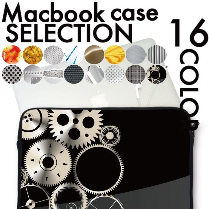 【MacBook pro&Air】【メール便不可】大人気 デザイン ラップトップ用カバー 13インチ 11インチ カバン カバー ノートパソコン PCケース PCカバー アルミ 金属 柄 デザイン フェンス 3Dアート イラスト クールケース かっこいい 男性向け レーザー加工 ステンレス