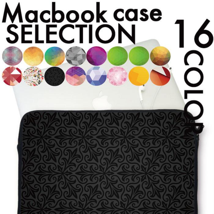 【MacBook pro&Air】【メール便不可】大人気 デザイン ラップトップ用カバー 13インチ 11インチ カバン カバー ノートパソコン PCケース PCカバー 幾何学模様 デザイン アート クリスタル 模様 レインボー 虹 ドット ストライプ 綺麗