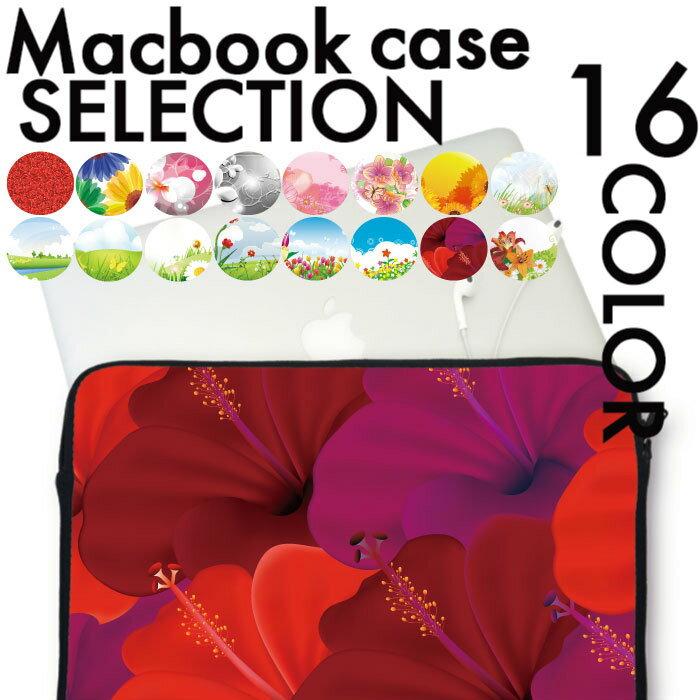 【MacBook pro&Air】【メール便不可】大人気 デザイン ラップトップ用カバー 13インチ 11インチ カバン カバー ノートパソコン PCケース PCカバー フラワー デザイン 花柄 薔薇 バラ ひまわり チューリップ かわいい レザー