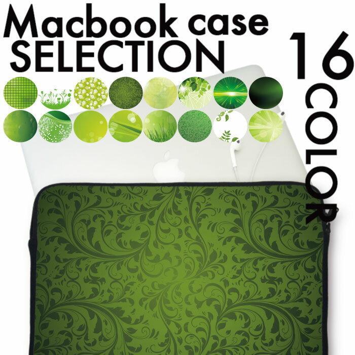 【MacBook pro&Air&Retina】【メール便不可】大人気 デザイン ラップトップ用カバー15インチ 13インチ 11インチ カバン カバー ノートパソコン PCケース PCカバー アーティスティック デジタルデザイン グリーン wood 木目 自然 アウトドア レザー
