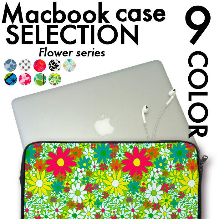 【MacBook pro&Air】【メール便不可】大人気 デザイン ラップトップ用カバー 13インチ 11インチ カバン カバー Apple ノートパソコン PCケース PCカバー 柄物 オリジナル ブランド おしゃれ シェルケース 花柄 フラワー かわいい iPhone5