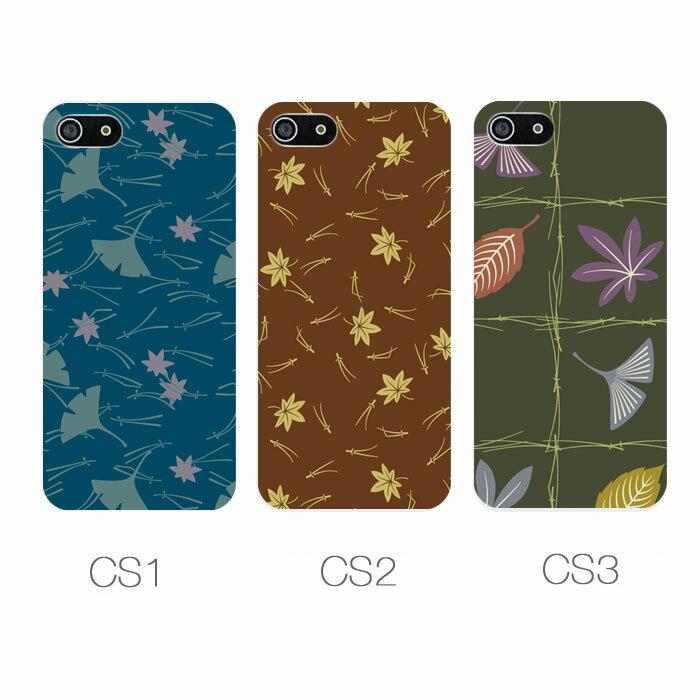 【 全機種対応 】【 iPhone6s 】【 iPhone6s plus 】【 iPhone5 】【 GALAXY 】【 Xperia 】【 ARROWS 】【 AQUOS 】 和柄 人気 オリジナル iPhoneケース デザインプリント iPhoneカバー アイフォン iPhone5C スマホ ギャラクシー スマートフォンケース