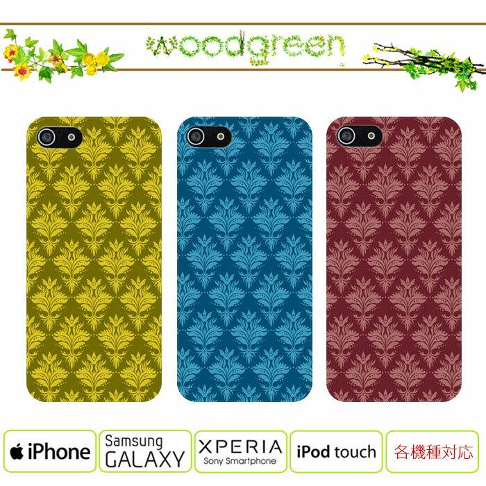 【 全機種対応 】【 iPhone6s 】【 iPhone6s plus 】【 iPhone5 】【 GALAXY 】【 Xperia 】【 ARROWS 】【 AQUOS 】 全面印刷 美学 日本 iPhoneケース デザインプリント iPhoneカバー アイフォン iPhone5C スマホ ギャラクシー スマートフォンケース