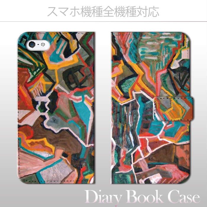 【送料無料 】 全機種対応 手帳型 iPhone7 iPhone6s スマホケースXperia X Z5 SO-04H SO-01H SO-02H SO-01G Galaxy s7 edge SC-02H Disney mobile DM-02H DM-01H SH-04H F-03H イラスト デザイン フリー インク デザイナー お洒落 便利 な book case 型