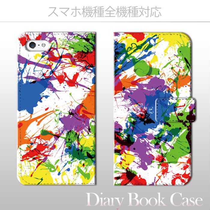 【送料無料 】 全機種対応 手帳型 iPhone7 iPhone6s スマホケースXperia X Z5 SO-04H SO-01H SO-02H SO-01G Galaxy s7 edge SC-02H Disney mobile DM-02H DM-01H SH-04H F-03H 虹色 アートデザイン 色鮮やか 華やか 虹 オーロラ お洒落 便利 な book case 型
