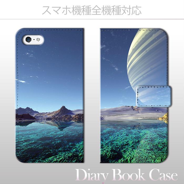 【送料無料 】 全機種対応 手帳型 iPhone7 iPhone6s スマホケースXperia X Z5 SO-04H SO-01H SO-02H SO-01G Galaxy s7 edge SC-02H Disney mobile DM-02H DM-01H SH-04H F-03H 3D デザイン 二次元 データ 宇宙 景色 デザイナーお洒落 便利 な book case 型