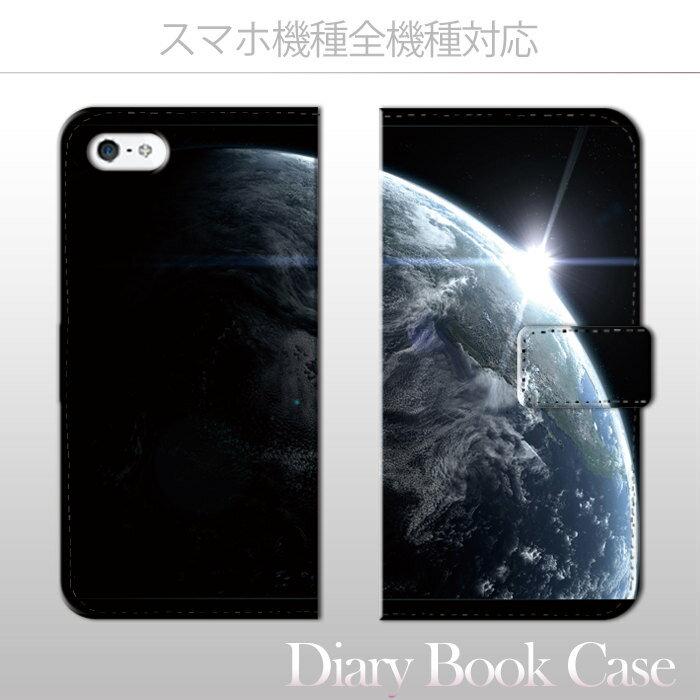 【送料無料 】 全機種対応 手帳型 iPhone7 iPhone6s スマホケースXperia X Z5 SO-04H SO-01H SO-02H SO-01G Galaxy s7 edge SC-02H Disney mobile DM-02H DM-01H SH-04H F-03H 宇宙柄 ブラックホール 土星 星 天体観測 夜空 景色 お洒落 便利 な book case 型
