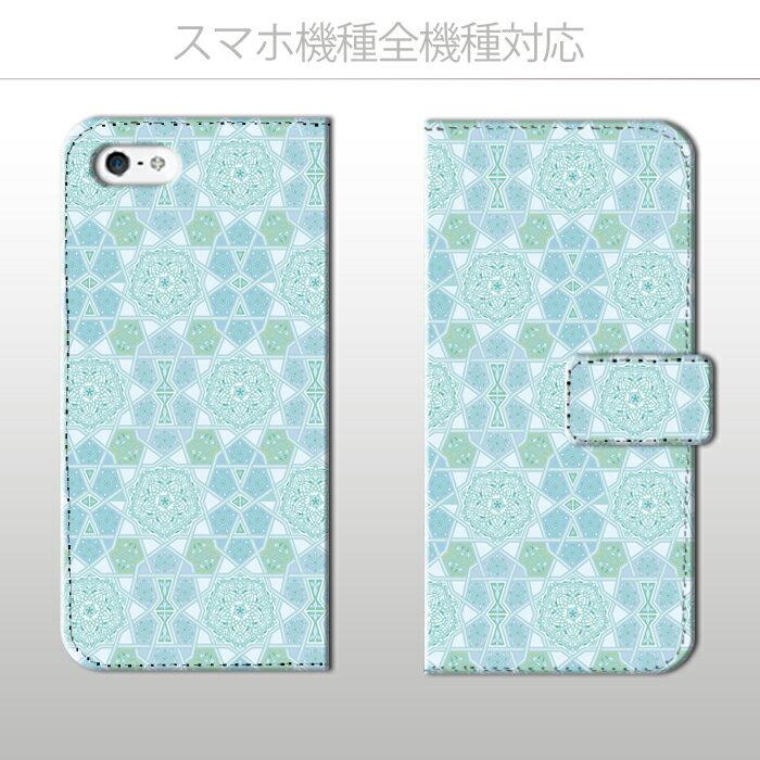 【送料無料】iPhone7 手帳型 iPhone6s スマホケース 全機種対応 ダイアリー アラベスク 北欧 幾何学模様 おしゃれ 高級 絨毯 モデル 着用 人気 case Xperia X Z5 SO-04H SO-01H SO-02H SO-01G Galaxy s7 edge SC-02H Disney mobile DM-02H DM-01H SH-04H F-03H