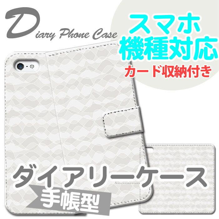 【送料無料】 iPhone7 手帳型 iPhone6s スマホケース 全機種対応 ダイアリー ケース galaxy s6 xperia Z4 SO-03G SC-05G SC-04G SO-01G SO-02G SH-02G SH-03G F-04G 落書き アート art ケース case 薄色 NYLON 海外 お洒落 ケース スマホ スマートフォン ケース スマホカバー