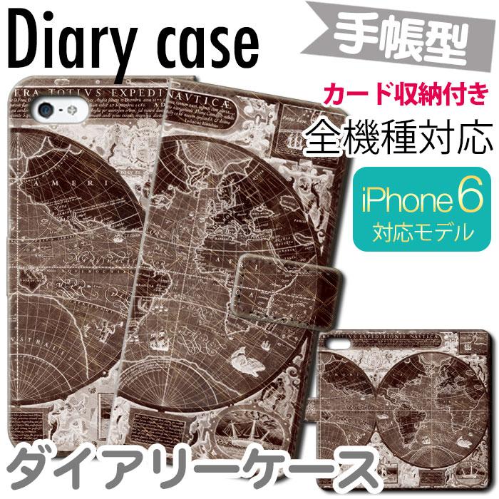 【送料無料】 手帳型 スマホケース iPhone7 iPhone6s 全機種対応 ダイアリー ケース Xperia X Z5 SO-04H SO-01H SO-02H SO-01G Galaxy s7 edge SC-02H Disney mobile DM-02H DM-01H SH-04H F-03H ヴィンテージ マップ 地図 アンティーク オールド レザー オシャレ