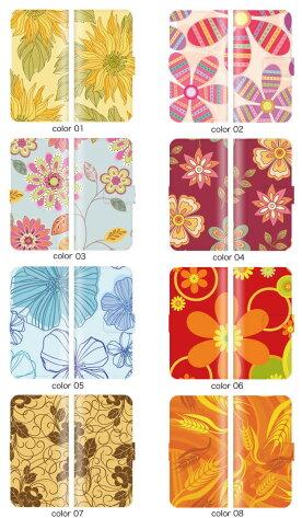 【送料無料】全機種対応iPhoneSE(第2世代)11ProMaxXSXR対応手帳型スマホケース北欧花柄フラワーデザイン綺麗咲く野花パンジーマーガレットバラローズリバティXperia85AQUOSsense3zero2GalaxyNote10A20GooglePixel4iPhone11SE2
