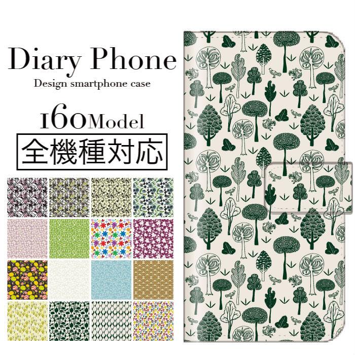 【送料無料】 手帳型 スマホケース 全機種対応 北欧 ウッドデザイン 花柄 フラワー wood パンジー マーガレット バラ ウニッコ ローズスプリグブルー シャーベット リバティiPhone7 iPhone6s iPhoneSE iPod touch GALAXY Xperia ARROWS AQUOS HTC J butterfly DIGNO DUAL