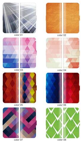 【送料無料】全機種対応iPhone1211ProMaxSE(第2世代)XSXR対応手帳型スマホケース幾何学模様デザインアートクリスタル模様レインボー虹ドットストライプ綺麗XperiaAQUOSarrowsGalaxyGooglePixel4AndroidApple新機種iphone12