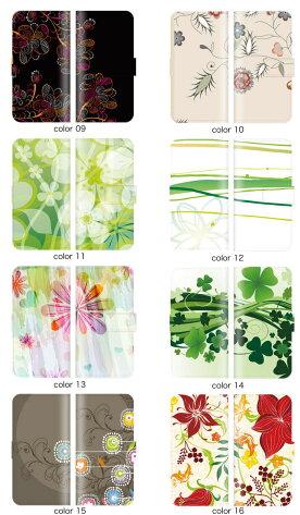 【送料無料】全機種対応iPhoneSE(第2世代)11ProMaxXSXR対応手帳型スマホケースフラワーデザイン花柄和柄春の花美しい綺麗桜日本JAPANペイズリーイラストアートレザーダイアリーXperia85AQUOSsense3zero2GalaxyNote10A20GooglePixel4iPhone11SE2