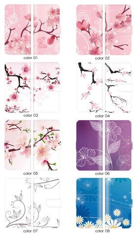 手帳型スマートフォンケース全機種対応フラワーデザイン花柄和柄春の花美しい綺麗桜日本JAPANペイズリーイラストアートレザーブック型iPhone6iPhone6plusiPhone5iPodtouchGALAXYXperiaARROWSAQUOSLUMIXHTCJbutterflyURBANODIGNODUAL