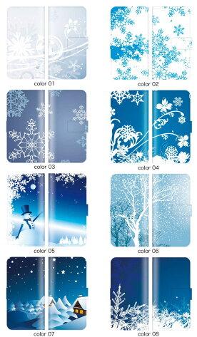 手帳型スマートフォンケース全機種対応雪の結晶冬クリスマスアナ雪アナと雪の女王を思い浮かべるレザーブック型book本型ダイアリーiPhone6iPhone6plusiPhone5iPodtouchGALAXYXperiaARROWSAQUOSLUMIXHTCJbutterflyURBANODIGNODUAL
