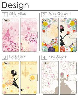 iPhonexケースiPhone8手帳型ケースiPhone8plusiPhone7iPhone7plusiPhoneSEiPhone6s手帳型スマホケース全機種対応iPhone6ケースアイフォン7アイフォン6sレザーシンデレラアリス白雪姫赤ずきんフェアリー可愛いオシャレ人気ディズニーモバイル