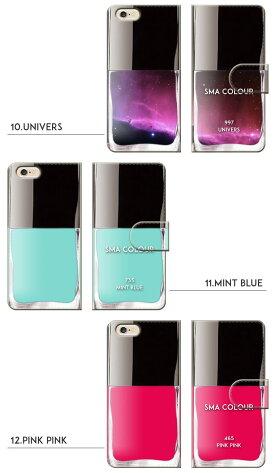 全機種対応iPhone11ProMaxXSXRiPhoneSE(第2世代)対応手帳型ケーススマホカバーネイルカラーダイアリーネイルケースSMACOLOURヒョウ柄宇宙柄花柄arrows5GXperia1II10AQUOSsense3GalaxyS20+アイフォンエクスペリア携帯カバー