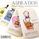 全機種対応 iPhoneX/XS Max XR対応ケース 手帳型ケース スマホカバー 送料無料 香水ボトル スマホケース ASPIRATION perfume 名入れ イニシャル Galaxy S10+ Xperia XZ3 ARROWS U 801FJ AQUOS R3 アイフォン エクスペリア 携帯カバー