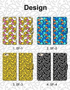 スマホケース手帳型全機種対応iPhone7ケース