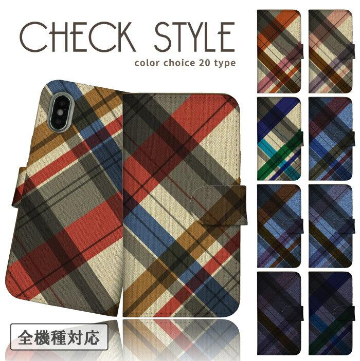 iPhone8ケース スマホケース iPhoneX 手帳型 スマホケース 手帳型 全機種対応 iphone7 かわいい iPhone6s ケース おしゃれ チェック カラフル check plaid 格子 人気 手帳型ケース