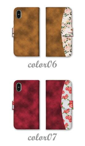 全機種対応手帳型スマホケースiPhonexケースiphone8ケースiPhone7iPhone6sXperiaXZ2SO-03KHUAWEIP10liteZenFone5galaxys9ケース定番デザイン花柄ツートーンボタニカルヴィンテージ春かわいい
