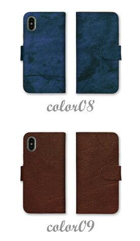 全機種対応iPhone11ProMaxXSXR8iPhoneSE(第2世代)対応手帳型ケーススマホカバー定番デザインレザーフェイクシンプルプリントXperiaAQUOSarrowsGalaxyGooglePixel4AndroidAppleアイフォン携帯カバー