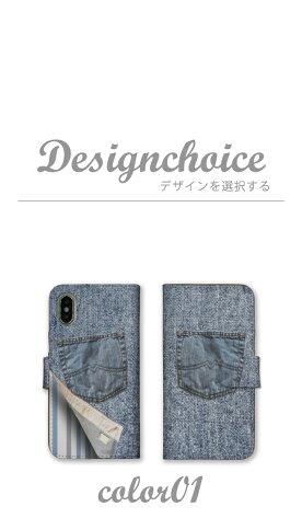 全機種対応手帳型スマホケースiPhonexケースiphone8ケースiPhone7iPhone6sXperiaXZ2SO-03KHUAWEIP10liteZenFone5galaxys9ケース定番デザインデニムフェイクアメカジアメリカン花柄猫エスニック