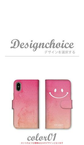 全機種対応iPhone11ProMaxXSXR8iPhoneSE(第2世代)対応手帳型ケーススマホカバー定番デザインスマイルグラデーションニコちゃんスマイリーXperiaAQUOSarrowsGalaxyGooglePixel4AndroidAppleアイフォン携帯カバー