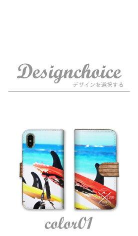 全機種対応手帳型スマホケースiPhonexケースiphone8ケースiPhone7iPhone6sXperiaXZ2SO-03KHUAWEIP10liteZenFone5galaxys9ケース定番デザインハワイアロハカリフォルニア西海岸ビーチサーフ