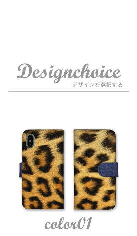 全機種対応手帳型スマホケースiPhonexケースiphone8ケースiPhone7iPhone6sXperiaXZ2SO-03KHUAWEIP10liteZenFone5galaxys9ケース定番デザインアニマルアニマル柄動物毛皮フェイク
