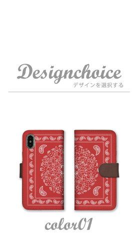 全機種対応手帳型スマホケースiPhonexケースiphone8ケースiPhone7iPhone6sXperiaXZ2SO-03KHUAWEIP10liteZenFone5galaxys9ケース定番デザインペイズリーバンダナかわいい