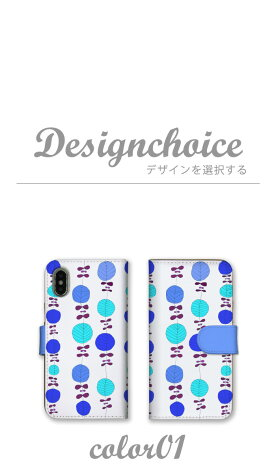 全機種対応手帳型スマホケースiPhonexケースiphone8ケースiPhone7iPhone6sXperiaXZ2SO-03KHUAWEIP10liteZenFone5galaxys9ケース定番デザイン北欧イラストパターンかわいい