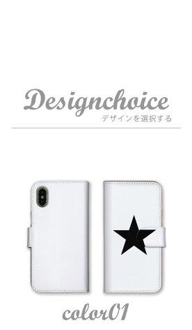全機種対応iPhone11ProMaxXSXR8iPhoneSE(第2世代)対応手帳型ケーススマホカバー定番デザインスター星キラキラ宇宙arrows5GXperia1II10AQUOSsense3pluszero2GalaxyS20+S20OPPORenoアイフォン携帯カバー