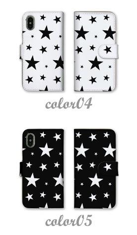 全機種対応手帳型スマホケースiPhonexケースiphone8ケースiPhone7iPhone6sXperiaXZ2SO-03KHUAWEIP10liteZenFone5galaxys9ケース定番デザインスター星キラキラ宇宙