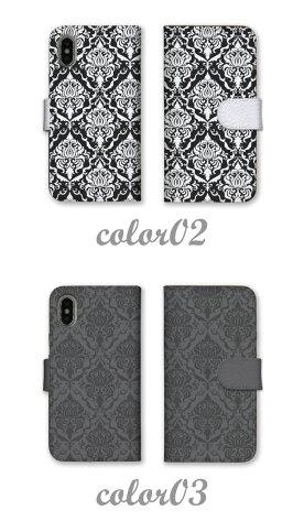 全機種対応iPhone11ProMaxXSXR8iPhoneSE(第2世代)対応手帳型ケーススマホカバー定番デザインダマスク柄ヴィンテージタトゥーレトロarrows5GXperia1II10AQUOSsense3pluszero2GalaxyS20+S20OPPORenoアイフォン携帯カバー
