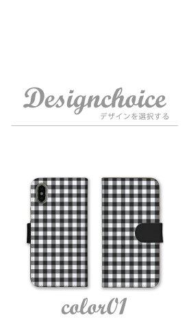 全機種対応iPhone11ProMaxXSXR8iPhoneSE(第2世代)対応手帳型ケーススマホカバー定番デザインチェック柄シンプルタータンチェックXperiaAQUOSarrowsGalaxyGooglePixel4AndroidAppleアイフォン携帯カバー