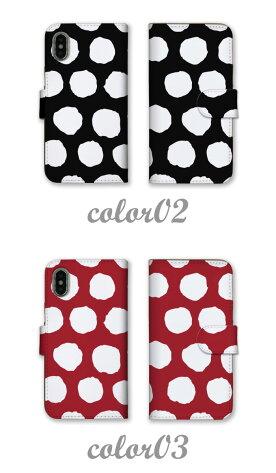 全機種対応手帳型スマホケースiPhonexケースiphone8ケースiPhone7iPhone6sXperiaXZ2SO-03KHUAWEIP10liteZenFone5galaxys9ケース定番デザイン水玉ドット赤ピンク青ネイビーパープルブラック