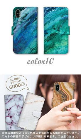 全機種対応iPhone11ProMaxXSXR8iPhoneSE(第2世代)対応手帳型ケーススマホカバー定番デザイン大理石マーブルストーンフェイクプリントXperiaAQUOSarrowsGalaxyGooglePixel4AndroidAppleアイフォン携帯カバー