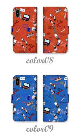 全機種対応iPhone11ProMaxXSXR8iPhoneSE(第2世代)対応手帳型ケーススマホカバー定番デザインコスメメイク化粧品かわいいXperiaAQUOSarrowsGalaxyGooglePixel4AndroidAppleアイフォン携帯カバー