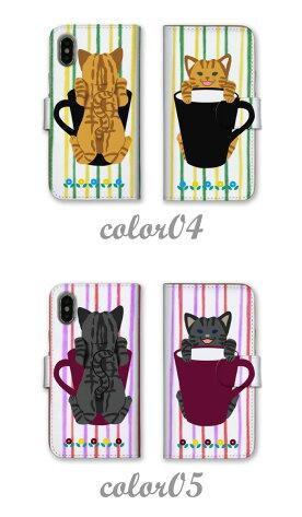 全機種対応手帳型スマホケースiPhonexケースiphone8ケースiPhone7iPhone6sXperiaXZ2SO-03KHUAWEIP10liteZenFone5galaxys9ケース定番デザイン子猫猫ネコcatイラスト手書きかわいい