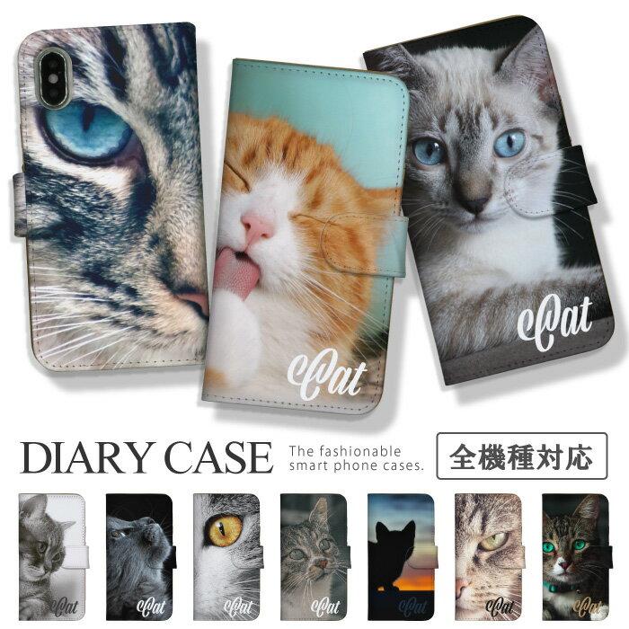 全機種対応 手帳型 スマホケース iPhone x ケース iphone8ケース iPhone7 iPhone6s Xperia XZ2 SO-03K HUAWEI P10 lite ZenFone 5 galaxy s9 ケース 定番 デザイン 子猫 猫 ネコ cat 写真 フォト 手書き かわいい